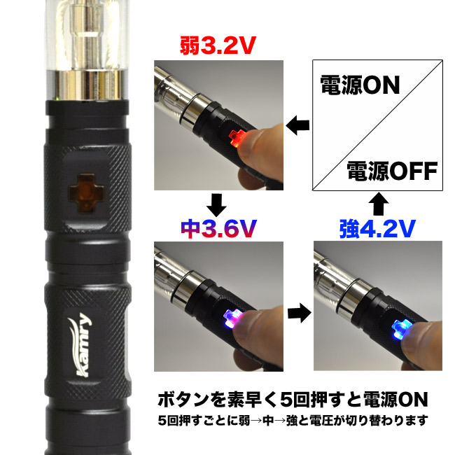 【正規品】X7 , VAPE(XROSS 7)スターターキット【電子タバコ・電子シーシャ・VAPE】 [1373]