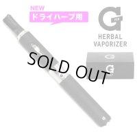【ドライハーブ用】G-Pen ベポライザー