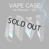 VAPE CASE for iPhone5/5S【電子タバコ/VAPEバッテリー】