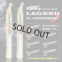 Kamry - LEGEND スターターキット【電子タバコ/電子シーシャ/VAPE】