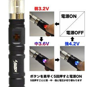 画像3: 【正規品】X7 - VAPE(XROSS 7)スターターキット【電子タバコ・電子シーシャ・VAPE】