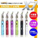 【正規品】X7 - VAPE(XROSS 7)スターターキット【電子タバコ・電子シーシャ・VAPE】