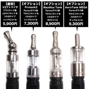 画像4: 【正規品】X7 - VAPE(XROSS 7)スターターキット【電子タバコ・電子シーシャ・VAPE】