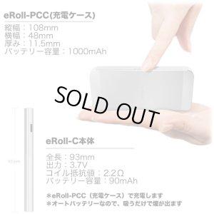 画像3: Joyetech - eRoll C【電子タバコ・電子シーシャ・VAPE】