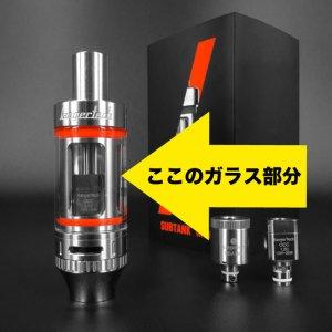 画像4: Kanger SUBTANKシリーズ専用・ガラスチューブ