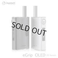 Joyetech - eGrip OLED 20W - 30W【電子タバコ・VAPE】