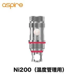 画像1: 【温度管理用】Aspire - Triton専用コイル・Ni200 BVC(5個セット)