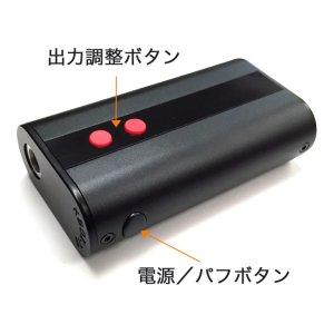 画像2: Kanger Tech - KBOX 70W【温度管理機能付き・電子タバコ/VAPE】