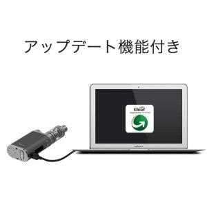 画像3: Eleaf - iStick Pico Battery(NEW COLORS)【温度管理機能付き・電子タバコ】