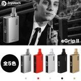 Joyetech - eGrip II Kit【温度管理機能付き・電子タバコ/VAPEスターターキット】