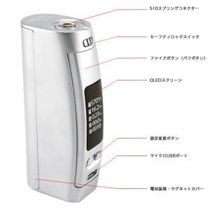画像2: WISMEC  - Presa TC75W (Ver 3.0)【温度管理機能・アップデート機能付き・電子タバコ/VAPE】