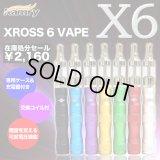 Kamry - X6 スターターキット【電子タバコ・VAPE】