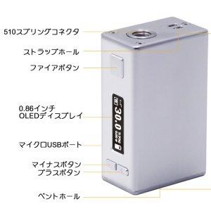 画像2: Aspire - NX30【電子タバコ・VAPEバッテリー】