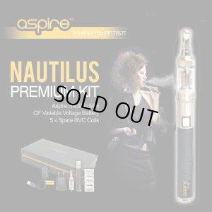 画像1: Aspire - Nautilus プレミアム・スターターキット【電子タバコ・電子シーシャ・VAPE】