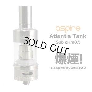 画像1: Aspire - Atlantis Tank【電子タバコ/VAPEアトマイザー】