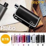 Aspire - Plato(電池付き) 【温度管理機能付き・電子タバコ/VAPEスターターキット】