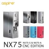 【限定版】Aspire  - NX75 CNC Edition【温度管理機能・アップデート機能付き・電子タバコ/VAPE】