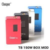 Cloupor - T8・150W BOX MOD【中級〜上級者用MOD】