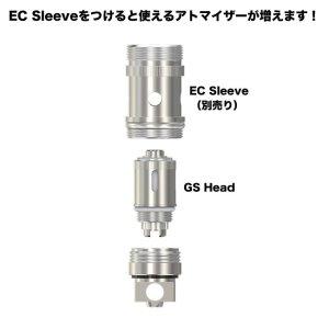 画像2: Eleaf - GS head(コイルヘッド・5個セット)
