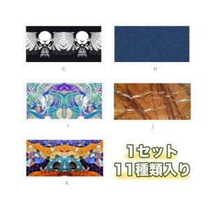 画像3: Eleaf - iStick Pico 専用ステッカー(11種類セット)
