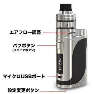 画像2: Eleaf - iStick Pico 25 Kit【温度管理機能・アップデート機能付き・電子タバコ/VAPEスターターキット】
