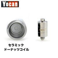 Yocan - Evolve Plus用・交換コイル(セラミックドーナッツコイル)