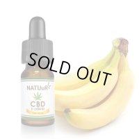 【オランダ産】NATUuR CBD Liquid(バナナ)10ml【電子タバコ/VAPE用・補充リキッド】