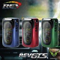 REV  - GTS 230W MOD【温度管理機能・アップデート機能付き・電子タバコ/VAPE】