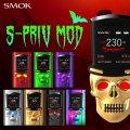 SMOK  - S Priv MOD【温度管理機能・アップデート機能付き・電子タバコ/VAPE】