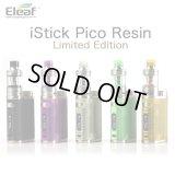 【限定版】Eleaf - iStick Pico Resin Limited Edition【温度管理機能・アップデート機能付き・電子タバコ/VAPEスターターキット】