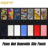 Aspire  - Puxos 専用 Removable Side Panels(着せ替えパネル)