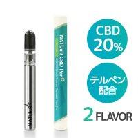 【高濃度 CBD 20%配合 】 NATUuR - CBD Pen Plus 【使い捨て CBDペン】
