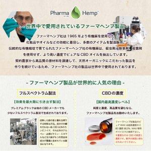 画像2: Pharma Hemp ( ファーマヘンプ )  フルスペクトラム CBD ワックス WAX (CBD濃度68.2%)