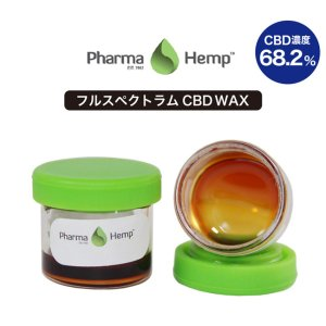 画像1: Pharma Hemp ( ファーマヘンプ )  フルスペクトラム CBD ワックス WAX (CBD濃度68.2%)