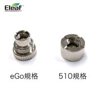 Eleaf - iStick Basic コネクター(eGo規格/510規格)