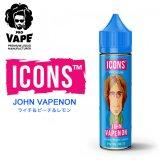 PRO VAPE ICONS  - JOHN VAPENON(ライチ&ピーチ&レモン)60ml