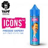 PRO VAPE ICONS  - FREDDIE VAPERY (ルバーブ&ガーデンベリー&氷)60ml