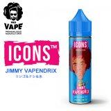 PRO VAPE ICONS  - JIMMY VAPENDRIX(リンゴ&ナシ&氷)60ml