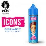 PRO VAPE ICONS  - ELVIS VAPELY (エルダーベリー&ザクロ)60ml