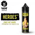 PRO VAPE HEROES  - FIST OF VAPE (ブドウ&ブルーベリー&メンソール)60ml