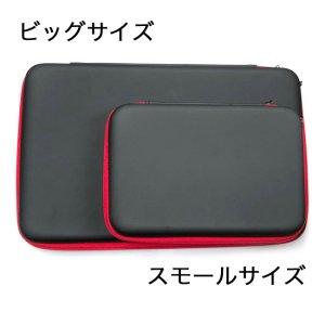 画像4: Vape ストレージバッグ