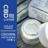 CBD LIVING - ピュア アイソレート パウダー 1g 【CBD99% / CBDV0.6%】