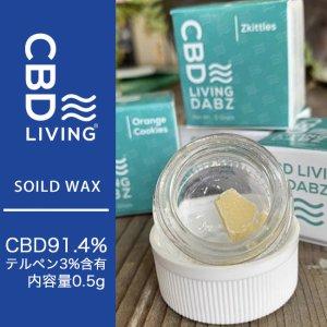 画像1: CBD LIVING - WAX ワックス 0.5g 【CBD91.4% / テルペン3%】