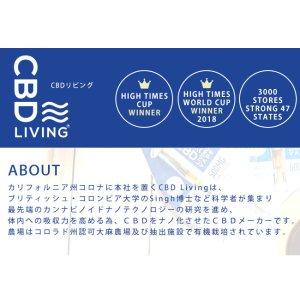 画像4: CBD LIVING - WAX ワックス 0.5g 【CBD91.4% / テルペン3%】