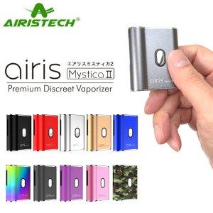 画像1: Airis Tech  - Mystica II 【電子タバコ/VAPEバッテリー】