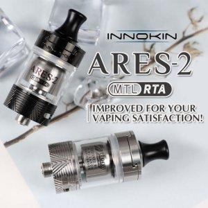 画像1: Innokin - ARES 2 MTL RTA (D22 / D24)【中〜上級者向け・電子タバコ/VAPEアトマイザー】