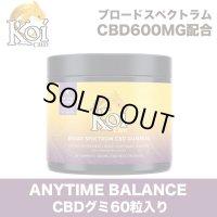 KOI - CBD グミ ANYTIME BALANCE 60粒入り (1粒 ブロードスペクトラムCBD10mg配合)
