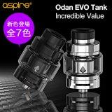 Aspire  - Odan EVO Tank 【電子タバコ/VAPEアトマイザー】