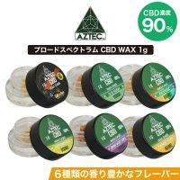 Aztec ( アステカ )  ブロードスペクトラム CBD WAX ワックス  【CBD900mg配合 / CBD含有率90%】