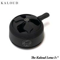 Kaloud - Lotus I+ / マットブラック 【 シーシャ用 ヒートマネジメントシステム 】